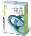 Transwhiz 9.0 Chinese Translation Software
